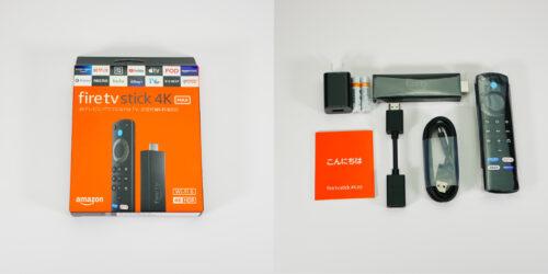 Amazon Fire TV Stick MAX同梱物