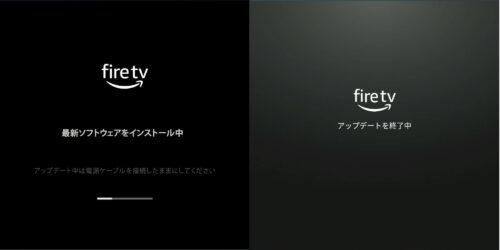 Amazon Fire TV Stick MAX Software Install